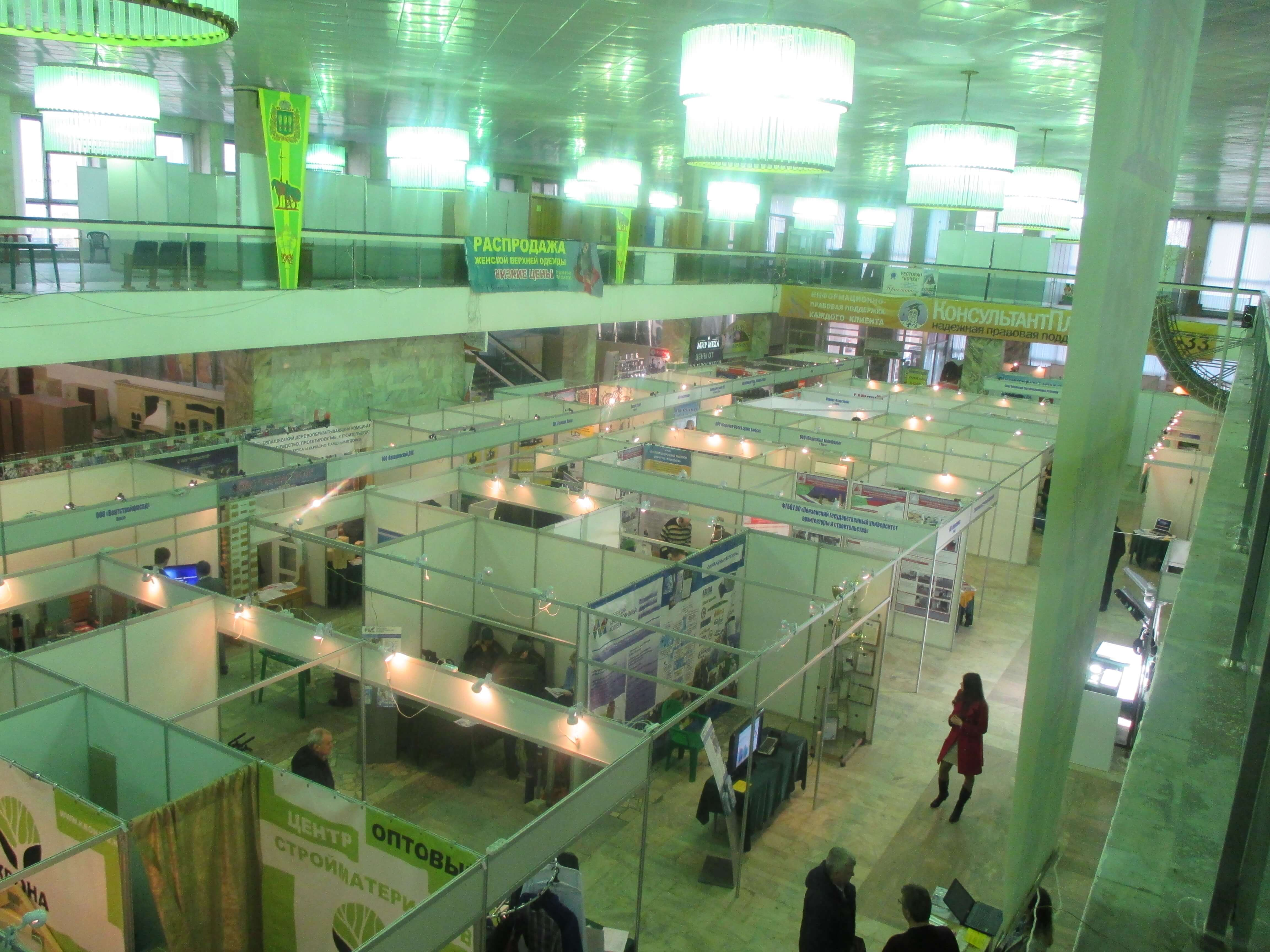 Выставка Рынок недвижимости в Пензе