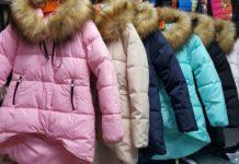 Выставка курток в Пензе